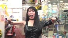 #35 三流/大海物語4 BLACK/動画