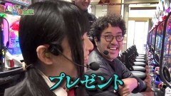 #91 貧乏家族/P鳳凰∞/Re:ゼロ/スロギアスR2/動画