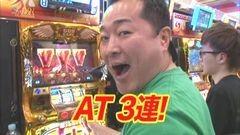 #125 黄昏☆びんびん物語/ミリゴ凱旋/ゴッドイーター/ハナビ/動画
