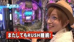 #40 ペアパチ/魔戒ノ花/CR009 RE:CYBORG/電役ナナシーDX/動画