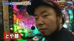#55 ペアパチ/北斗無双/魔戒ノ花/動画