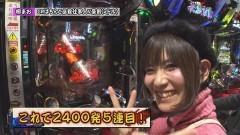 #91 ペアパチ/仕事人V/仕事人V豪剣/動画