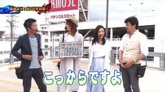 #107 ペアパチ/ウルトラセブン2/犬夜叉/真・北斗無双/動画