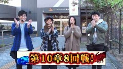 #116 ペアパチ/ドラムゴルゴ/P沖縄2/冬ソナRe/動画