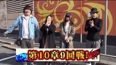 #117 ペアパチ/シンフォギア/冬ソナRe/北斗無双/動画