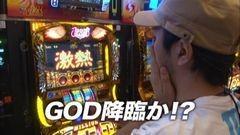#41 TAI×MAN/ミリオンゴッド-神々の凱旋-/動画
