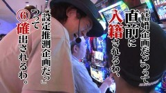 #97 TAI×MAN/ギルティクラウン/忍魂 〜暁ノ章〜/動画