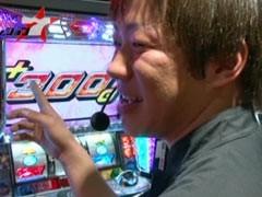 無料PV#6★射駒タケシのミッション7/動画