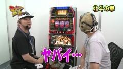 #38 マニアの遺言/北斗の拳/動画