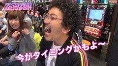 #62 ツキとスッポンぽん/北斗の拳 強敵/動画