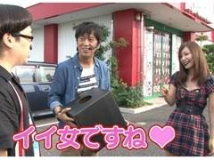 #19 ブラマヨ吉田のガケっぱち!!ヒラヤマン/向清太郎(天津)/動画