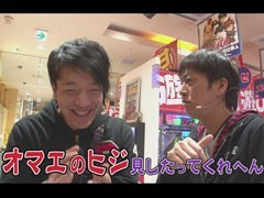 #42 ブラマヨ吉田のガケっぱち!!ヒラヤマン/八十島(2700)/動画