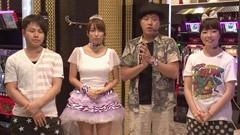 【特番】ぱちスロAKB48サプライズカップ!!/決勝/動画