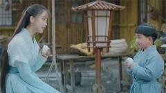 恋恋江湖〜運命の愛の見つけ方〜 #11(字幕)/動画