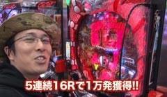 #14 ういち・ヒカルのパチンコ天国と地獄ファイヤーダイナマイトキング/動画