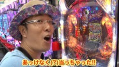#26 ういち・ヒカルのパチンコ天国と地獄/G1 DREAM/牙狼FINAL/動画