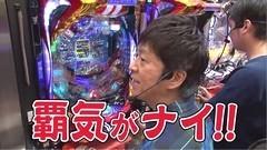 #166 ガケっぱち!!/濱家隆一(かまいたち)/動画
