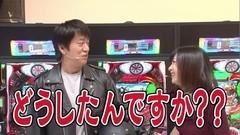 #169 ガケっぱち!!/とにかく明るい安村、きょん(ラフレクラン) /動画