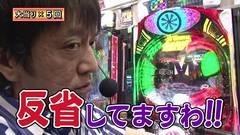 #192 ガケっぱち!!/坂本(アホマイルド)/動画