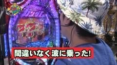 #89 ういち・ヒカルのパチンコ天国と地獄/ラストシューティング/海物語IN JP/動画