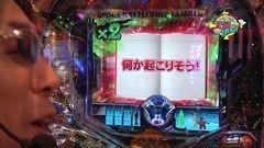 #110 ういち・ヒカルのパチンコ天国と地獄/天下一閃/ピラミッド/動画