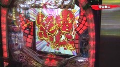 #83 実戦塾2017/沖縄4/北斗無双/シンフォギア/大海物語4/動画