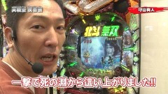 #102 実戦塾/全6戦の実戦をメンバー4人で振り返り/動画