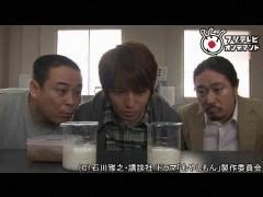 #1 入学/動画