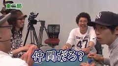 沖と魚拓の麻雀ロワイヤル RETURNS 第23話/動画