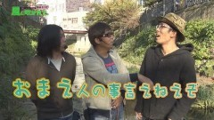 #32 あるていど風/2017年総集編スペシャル/動画