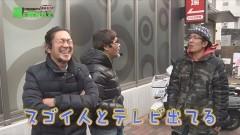#48 あるていど風/天龍/BLACK LAGOON3/動画