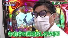 #215 実戦塾/第16シーズン総集編/動画