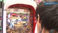 #72 実戦塾2017/リング運命/うしとら/アリアll/マクロスF2/動画