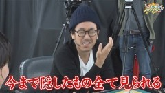 沖と魚拓の麻雀ロワイヤル RETURNS 第190話/動画
