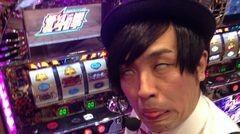 #11 御陽気者/アナザーゴッドハーデス/北斗の拳転生の章/動画