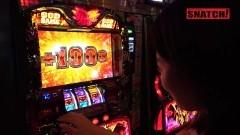 #8 SNATCH!/北斗の拳 転生の章/ハーデス/動画