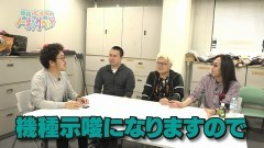 #41 トーキングヘッド/沖の実父の話/木村の合宿の悪行/動画