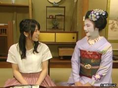 #3 祇園・花街の優美な音色/動画