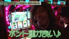 #59 スロじぇくとC/押忍!番長3/動画