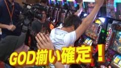 #25 TAI×MAN/アナザーゴッドハーデス-奪われたZEUSver.-/動画