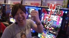 #62 TAI×MAN/南国物語/動画