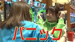 #5 満天アゲ×2/ターミネーター2/不二子LTE/ゴルゴ13/動画