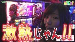 #21 はっちゃき/黄門ちゃま 喝 前編/動画