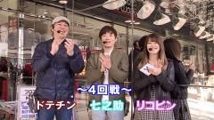#4 DASH2/PA元祖大工の源さん/AKBワンツースリー/Pゴジラかいじゅう/CRマッハGoGoGo GP7000/動画