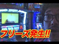 #59 黄昏☆びんびん物語バジリスク II/アイマス/ミリゴ/番長2/動画