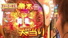 #6 ペアパチ/CRルパン三世/百花繚乱サムライガールズ/動画