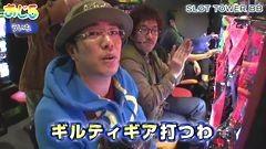 #8 おじ5/ミリゴ系譜/エウレカ2/鬼の城/仮面ライダーUNLIMITED/動画