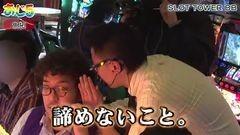 #14 おじ5/主役は銭形2/ジャグラーガールズ/吉宗/動画