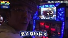 #42 おじ5/スーパービンゴネオ/ドリームジャンボ/動画