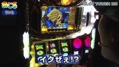 #58 おじ5/パチスロ アラジンAII/クランキーコレクション/動画